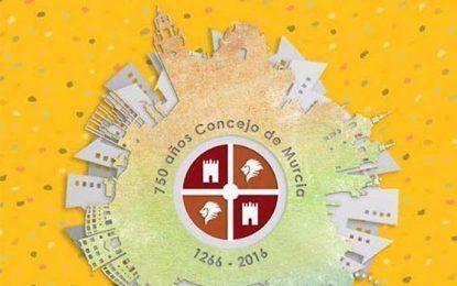 El cartel de la Feria de Murcia se ve en realidad aumentada