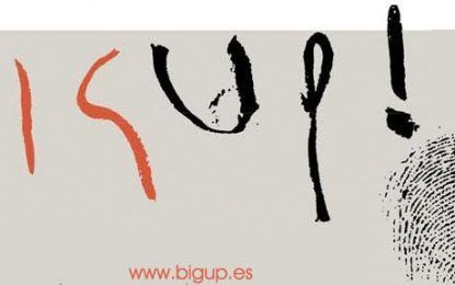 El congreso Big Up! vuelve bajo el título: 'Soy músico emergente, soy emprendedor'