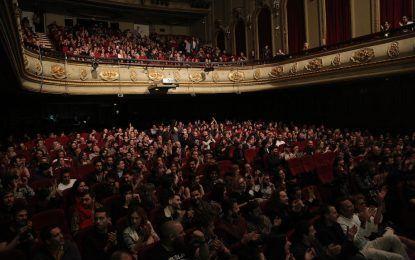 Triángulo de Amor Bizarro los grandes triunfadores de los Premios MIN 2017