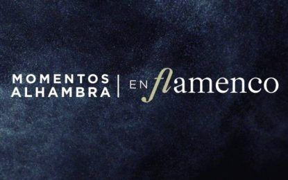 Cervezas Alhambra nos acerca el flamenco en su nuevo ciclo de conciertos